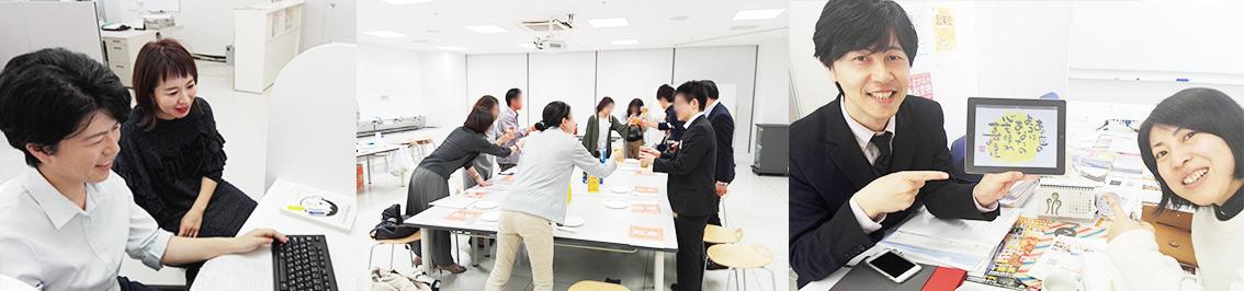 起業支援センターながおかで開催した起業塾や起業相談