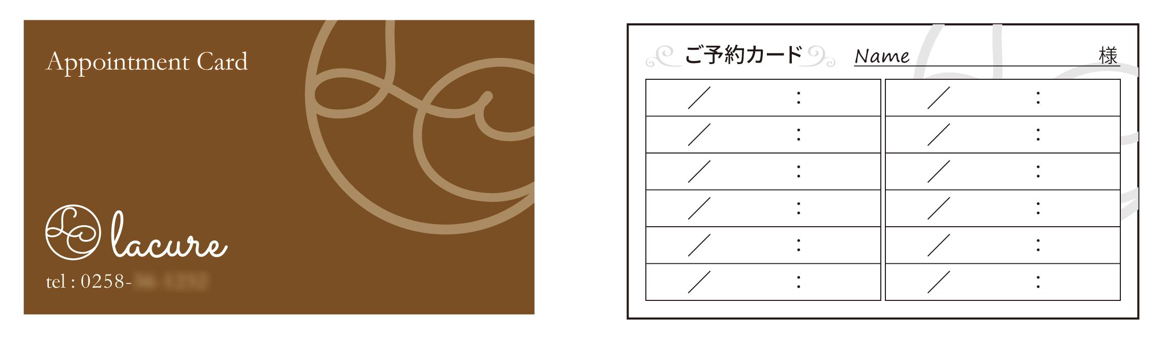 美容室らきゅあ様カード