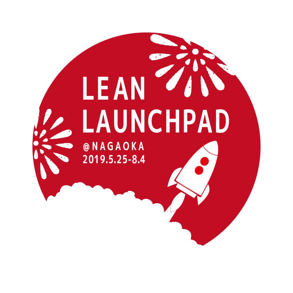 リーンローンチパッドプログラム fireworks DEMODAY ロゴマーク