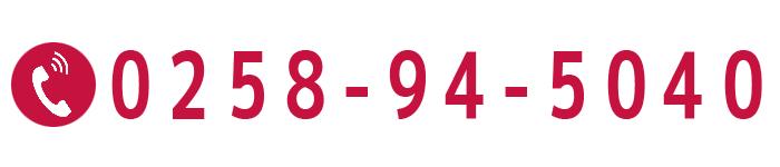 起業支援センターながおかclip(クリップ)の電話