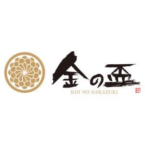長岡市 Natural Style auge様 金の盃 ロゴマーク