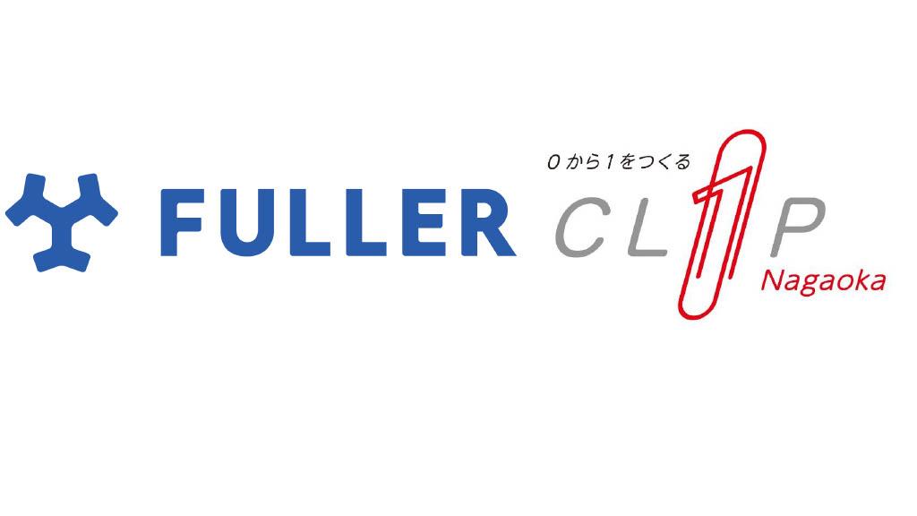 一般社団法人 新潟県起業支援センターとフラー株式会社との「長岡市における起業・創業事業の連携に関する協定」締結