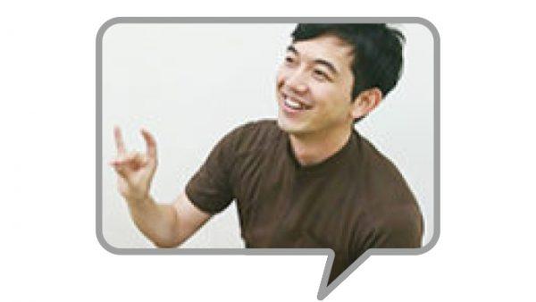 【ホームページ】佐藤 光様(施術院オテント)