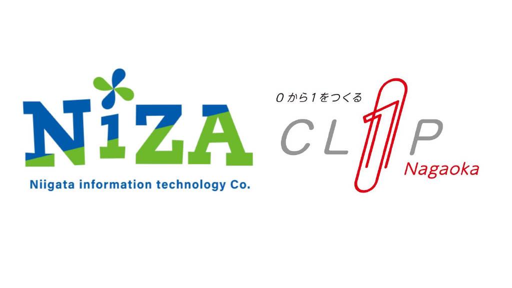 一般社団法人 新潟県起業支援センターと株式会社NiZAとの「長岡市における起業・創業事業の連携に関する協定」締結について