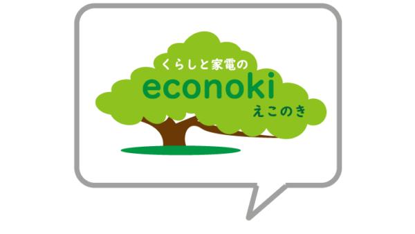 【資金調達支援サービス】野中 貴彦様(株式会社econoki)